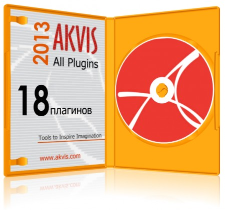 AKVIS All Plugins 2013 x32/x64 (01.11.2013) ML/RUS