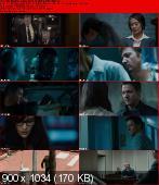 Dziedzictwo Bourne'a / The Bourne Legacy (2012) PL.BRRip.XviD-BiDA / Lektor PL