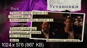 Черная орхидея / The Black Dahlia (2006) DVD9 | D | Лицензия