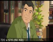 Со склонов Кокурико / Kokuriko-Zaka Kara (2011) DVDRip