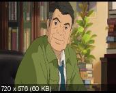 Со склонов Кокурико / Kokuriko-Zaka Kara (2011) BDRip 720p+HDRip(1400Mb+700Mb)+DVD5