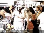 Безбашенные официантки / Waitress! (1981) DVDRip