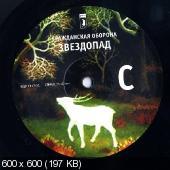 http://i49.fastpic.ru/thumb/2012/1205/bd/56a75b11fe2b997bbe3fee96fd048ebd.jpeg