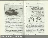 http://i49.fastpic.ru/thumb/2012/1206/20/4eae4774eeab56982e337b931001c420.jpeg