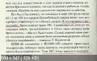http://i49.fastpic.ru/thumb/2012/1206/2c/1da272f55b11fcc49eb1af37492cb12c.jpeg