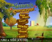 Shrek's Carnival Сraze (Repack United Packer Group)