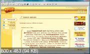 Диски 1С:ИТС.NFR Партнерский + дополнение (Декабрь 2012)