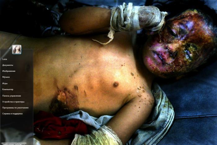 Iraq war children.
