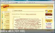 Диск 1С:ИТС Бюджет ПРОФ (Декабрь 2012)