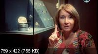Страна.ру. Наше все. Алмазы Якутии (2012) SATRip