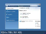 Acronis True Image Home 2013 16 BootCD + PlusPack