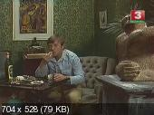 http://i49.fastpic.ru/thumb/2013/0731/56/e891fdc64a7a8e67b2636bfb93701056.jpeg