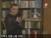 http://i49.fastpic.ru/thumb/2013/0731/f5/8b01187b0dad06c07a1dc4923c060bf5.jpeg