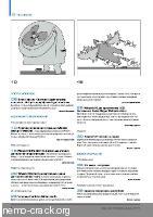 Системный администратор №7-8 (июль-август 2013)
