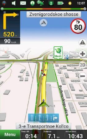Навител Навигатор ( v.7.5.0.2158, Full, Android )