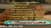 Домашний хлеб - 20 видеорецептов (2013)