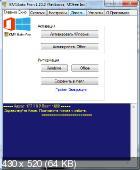 KMSAuto Pro 1.23.2 Portable